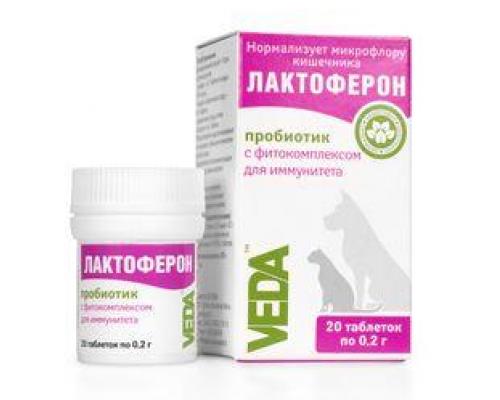 VEDA Лактоферон (пробиотик) восстановление микрофлоры кишечника 20таб