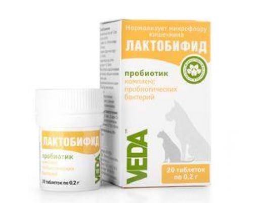 VEDA Лактобифид (пробиотик) при кишечных заболеваниях 20таб