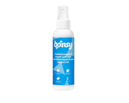 Bonsy Универсальный спрей для рук с антибактериальным эффектом, 150 мл