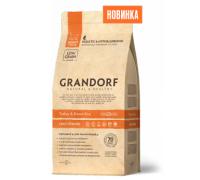 Grandorf Индейка с рисом для стерилизованных кошек Turkey & Rice Adult Sterilized. Вес: 400 г