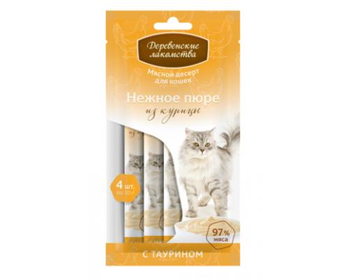 Деревенские лакомства для кошек «Нежное пюре из курицы», 4х10 г