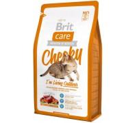Brit CareCat Cheeky Outdoor для активных кошек и кошек уличного содержания. Вес: 7 кг