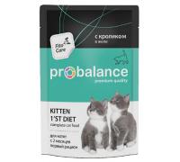 ProBalance 1'st Diet для котят с кроликом в желе (пауч). Вес: 85 г