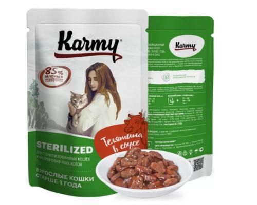 KARMY STERILIZED корм для стерилизованных кошек и кастрированных котов Пауч Телятина в соусе. Вес: 80 г