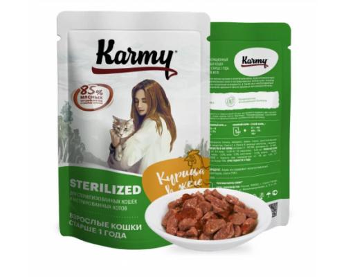 KARMY STERILIZED корм для стерилизованных кошек и кастрированных котов Пауч Курица в соусе. Вес: 80 г