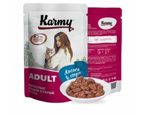 KARMY ADULT корм для кошек Пауч Лосось в соусе. Вес: 80 г