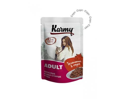 KARMY ADULT корм для кошек Пауч Телятина в соусе. Вес: 80 г