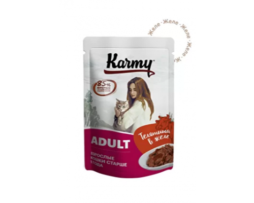 KARMY ADULT корм для кошек Пауч Телятина в желе. Вес: 80 г
