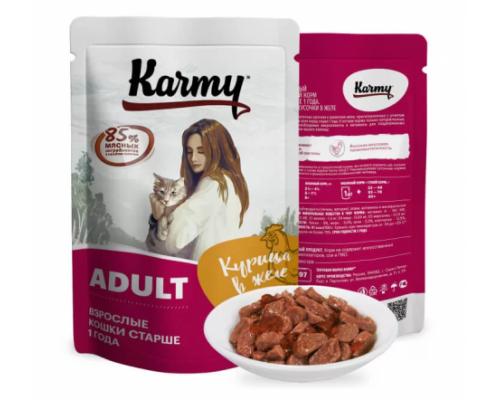 KARMY ADULT корм для кошек Пауч Курица в желе. Вес: 80 г