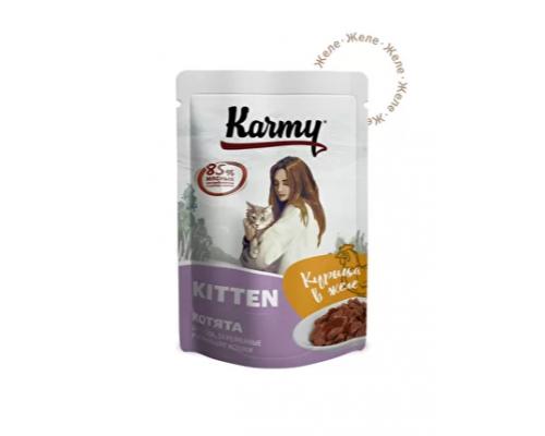 KARMY KITTEN корм для котят Пауч Курица в желе. Вес: 80 г