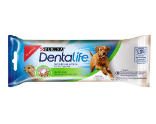 Purina Dentalife лакомство для собак Крупных пород уход за полостью рта. Вес: 35,5 г