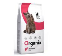 Organix Гипоаллергенный корм для кошек с ягненком (Adult Cat Lamb). Вес: 1,5 кг