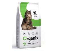 Organix Для кошек: курица, утка и лосось (Adult Cat Chicken, Duck, Salmon). Вес: 1,5 кг