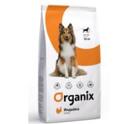 Organix Для взрослых собак с индейкой для чувствительного пищеварения (Adult Dog Turkey). Вес: 2,5 кг