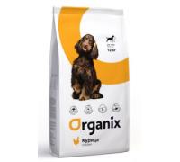 Organix Для взрослых собак с курицей и цельным рисом (Adult Dog Chicken)