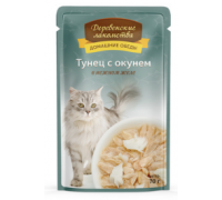 Деревенские лакомства консервы для кошек тунец/окунь желе (пауч). Вес: 70 г