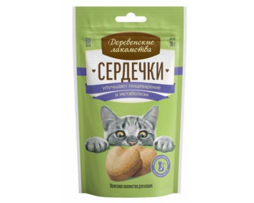Деревенские лакомства Витамины для кошек сердечки улучшают пищеварение и метаболизм. Вес: 30 г
