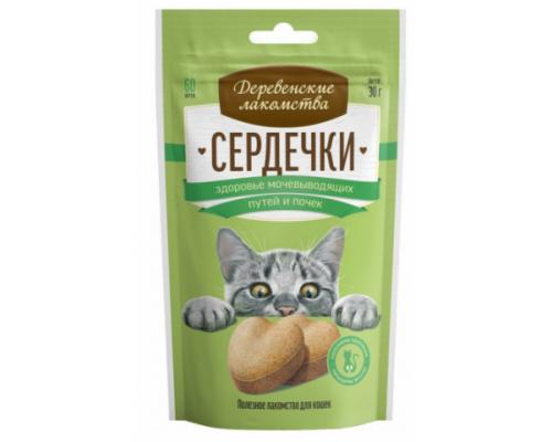 Деревенские лакомства Витамины для кошек сердечки здоровье мочевыводящих путей и почек. Вес: 30 г