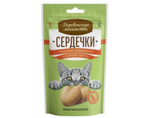 Деревенские лакомства Витамины для кошек сердечки улучшают пищеварение и выводят шерсть. Вес: 30 г