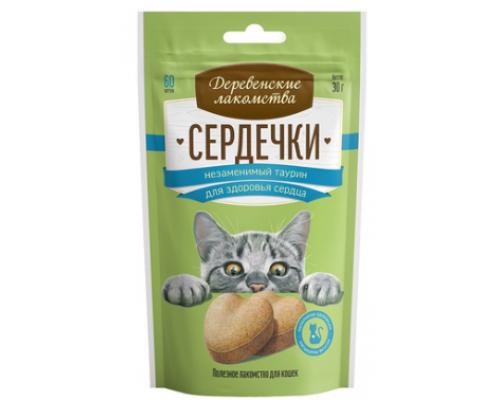 Деревенские лакомства Витамины для кошек сердечки незаменимый таурин для здоровья сердца. Вес: 30 г