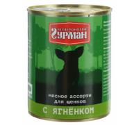 Четвероногий Гурман консервы для щенков Мясное ассорти с ягненком. Вес: 340 г