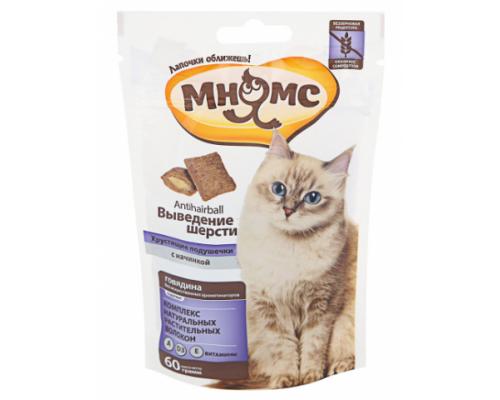 Мнямс лакомство для кошек, хрустящие подушечки для выведение шерсти с говядиной, 60 г