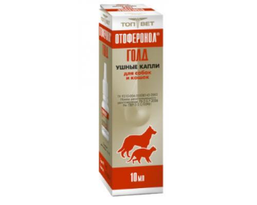 Отоферонол Голд-Био капли ушные для собак и кошек, 10 мл