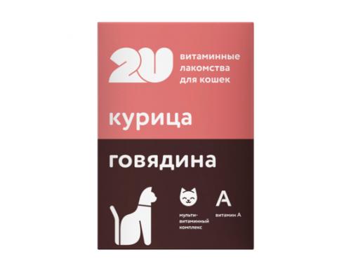 """2u Витаминное лакомство для кошек """"мультивитаминный комплекс"""", 60таб"""