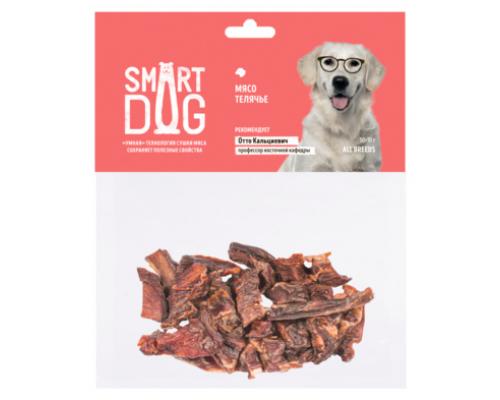 Smart Dog Мясо телячье, 50 г
