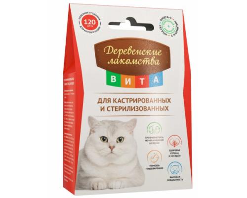 Деревенские лакомства Вита для кастрированных и стерилизованных кошек. Вес: 60 г