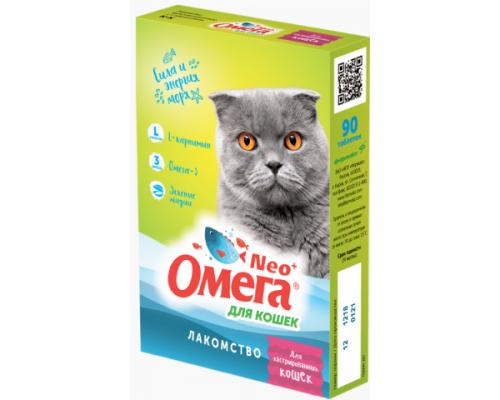 ОМЕГА NEO+ лакомство для кошек кастрированных с L-карнитином 90 таб