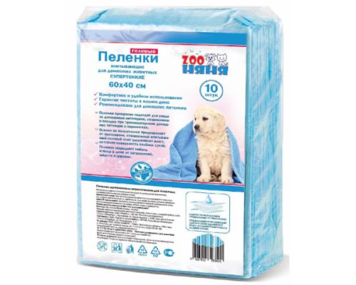 ЗОО Няня Гелевые пеленки тонкие 60х40 №10