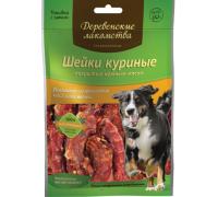 Деревенские лакомства Традиционные для собак Шейки куриные. Вес: 60 г