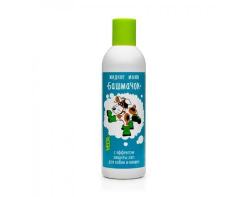 VEDA БАШМАЧОК жидкое мыло для собак и кошек: 220 мл