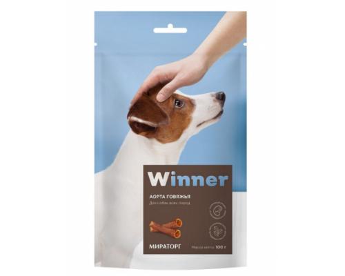 WINNER Лакомство для собак Аорта говяжья (Виннер). Вес: 100 г