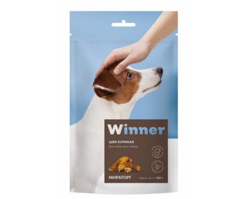 WINNER Лакомство для собак Куриные шеи (Виннер). Вес: 120 г