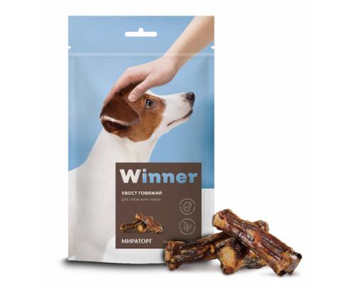 WINNER Лакомство для собак Хвост говяжий (венчик) (Виннер). Вес: 110 г