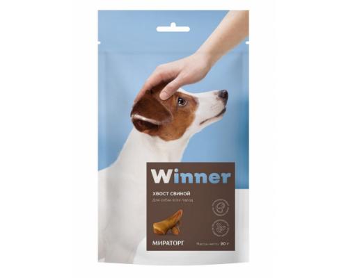 WINNER Лакомство для собак Хвосты свиные (Виннер). Вес: 90 г