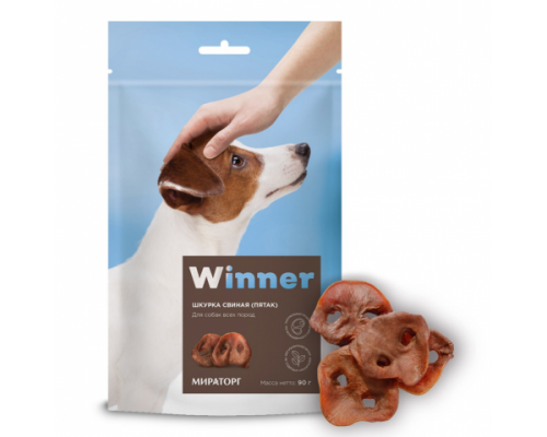 WINNER Лакомство для собак Шкурка свиная (пятак) (Виннер). Вес: 90 г