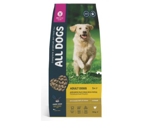 ALL DOGS Корм сухой для взрослых собак с курицей. Вес: 13 кг