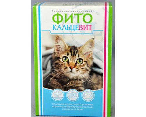 Фитокальцевит для кошек. Вес: 250 г