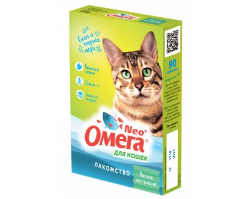 """ОМЕГА NEO+ лакомство для кошек с кошачьей мятой """"Мятное настроение"""" 90 таб"""