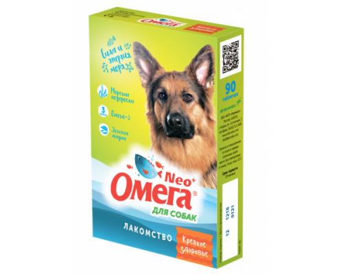 """ОМЕГА NEO+ лакомство для собак с Морскими водорослями """"Крепкое здоровье"""" 90 таб"""