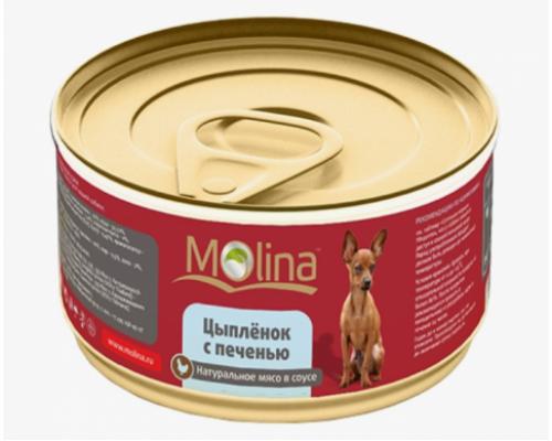 Молина Консервы для собак Цыпленок с печенью в соусе. Вес: 85 г