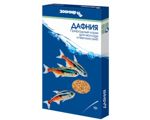 ЗООМИР Дафния природный корм для молоди и мелких рыб 10 г