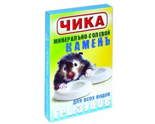 ЧИКА Солевой камень для грызунов, 20 г