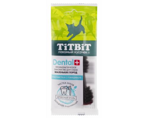 TiTBiT ДЕНТАЛ+ Зубочистка с говядиной для собак маленьких пород 26г