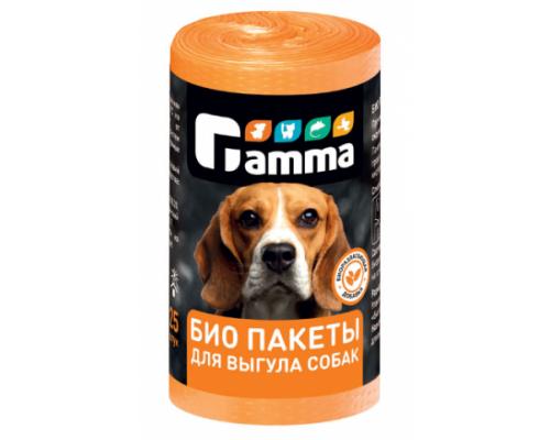 БИО пакеты для выгула собак 25 шт/рулон, 240х360мм