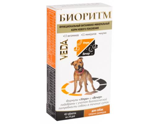 БИОРИТМ функциональный витаминно-минеральный корм для собак средних размеров, 48 табл. по 0,5г