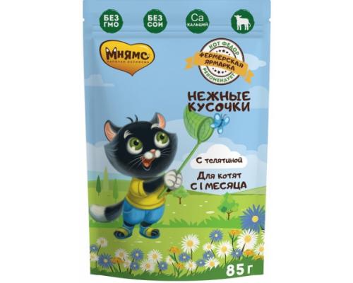 Мнямс ПАУЧИ для котят Фермерская Ярмарка с Телятиной. Вес: 85 г